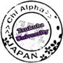 Chi Alpha Logo Small