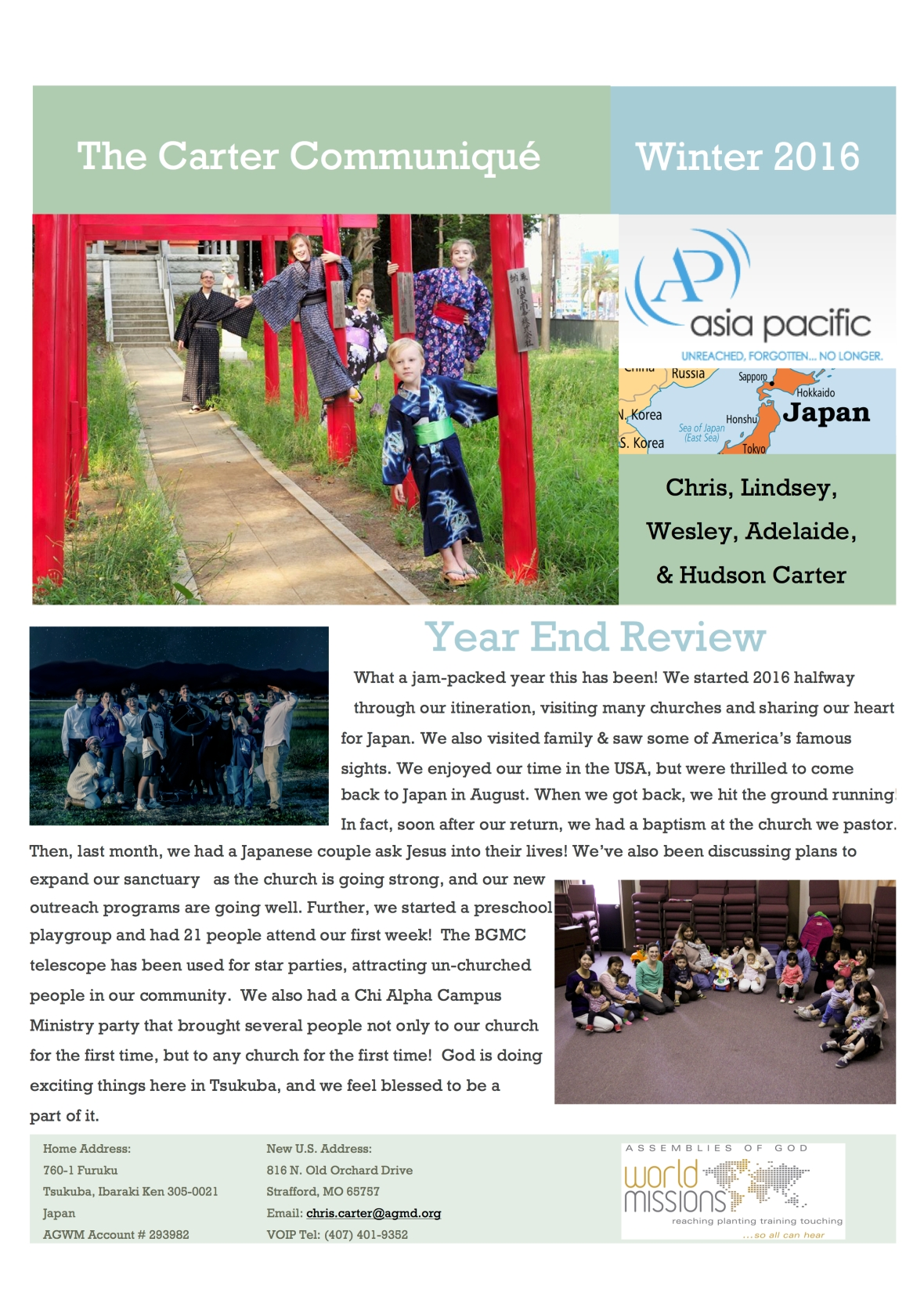 carters-in-japan-newsletter-winter-2016-final-a4c-page1